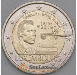 Люксембург 2 евро 2019 UNC Избирательное право арт. 21760
