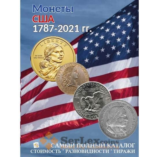 Каталог Монеты США 1787-2021 гг. Выпуск №1 про-во Нумизмания арт. 23169