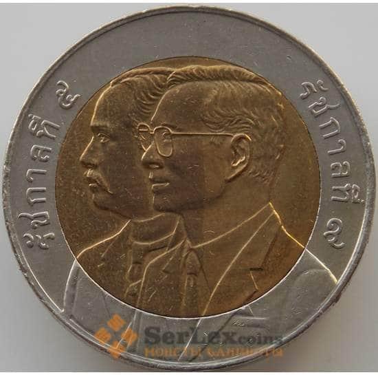 Таиланд 10 Бат 2002 Y381 AU (СГ) 100 лет Департаменту Водоснабжения арт. 11268