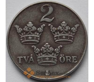 Швеция 2 эре 1949 КМ811 VF (J05.19) арт. 16748