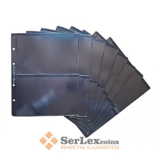 Лист для хранения банкнот двухсторонний на 4 ячейки формат Optima 200х250 мм  арт. 12201