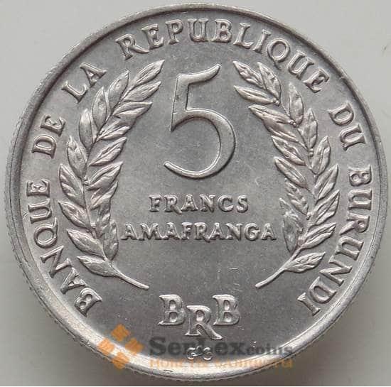 Бурунди 5 франков 1968 КМ16 UNC арт. 12598