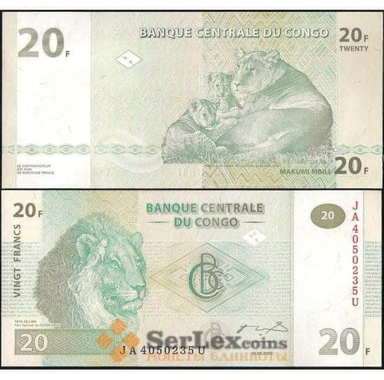 Конго 20 франков 2003 Р94 UNC арт. 21838