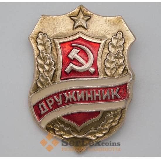 Значек Дружинник СССР арт. 22312