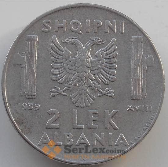 Албания 2 лека 1939 КМ32а XF Итальянская оккупация не магнит арт. 14408