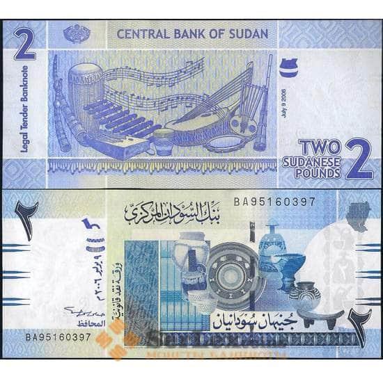 Судан 2 фунта 2006 Р65 UNC арт. 22060