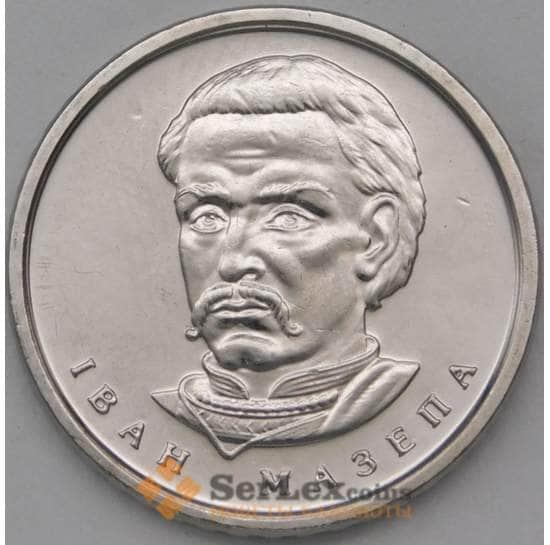 Украина 10 гривен 2020 UNC Мазепа арт. 23221