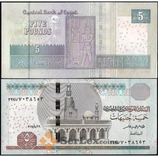 Египет 5 фунтов 2017-2019 Р72 UNC арт. 21794
