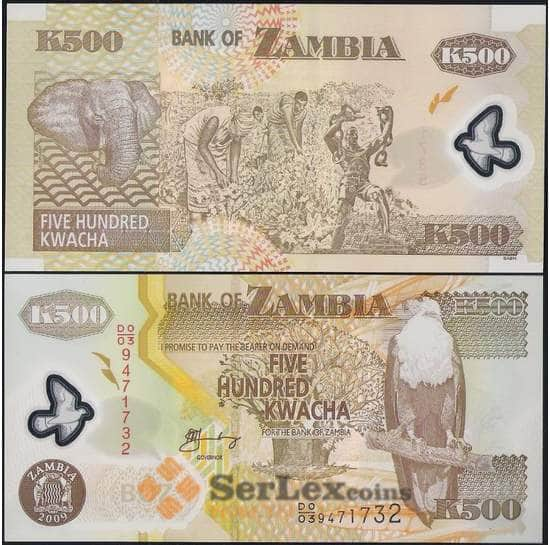 Замбия 500 Квача 2009 Р95 UNC арт. 23043