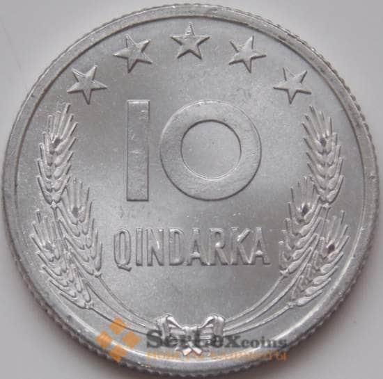 Албания 10 киндарок 1964 КМ40 UNC арт. 8613