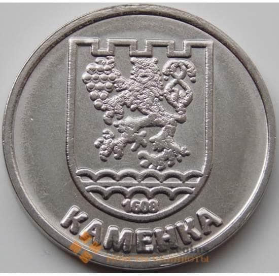 Приднестровье 1 рубль 2017 Гербы городов - Каменка UNC арт. 7450