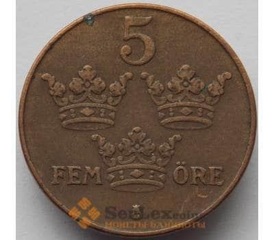 Швеция 5 эре 1934 КМ779.2 VF (J05.19) арт. 16736