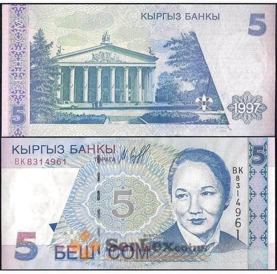 Киргизия 5 сом 1997 Р13 UNC арт. 22065