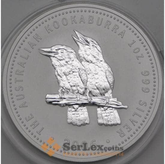Австралия 1 доллар 2006 Proof Кукабарра на ветке арт. 28429