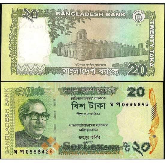 Бангладеш 20 така 2017 Р55а UNC арт. 22089
