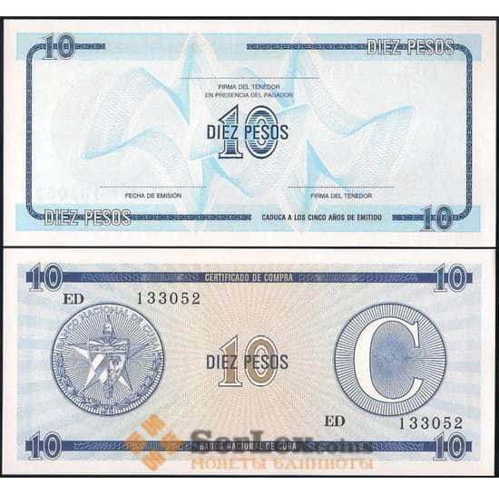 Куба 10 песо 1985 FX22 UNC арт. 21963