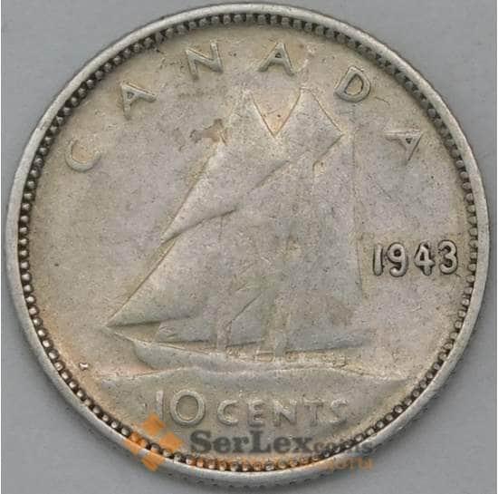 Канада 10 центов 1943 КМ34 XF арт. 23843