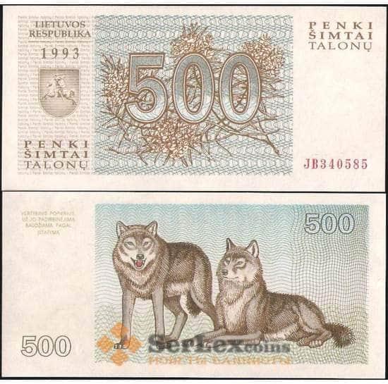 Литва 500 талонов 1993 Р46 UNC арт. 7440