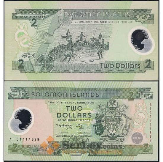 Соломоновые острова 2 доллара 2001 Р23 UNC арт. 23798