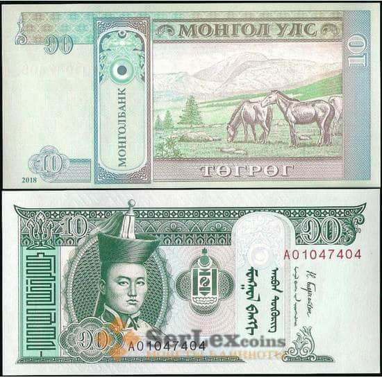 Монголия 10 тугриков 2018 Р62 UNC арт. 22508