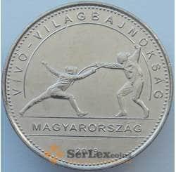 Венгрия 50 форинтов 2019 Фехтование чемпионат мира UNC арт. 16566