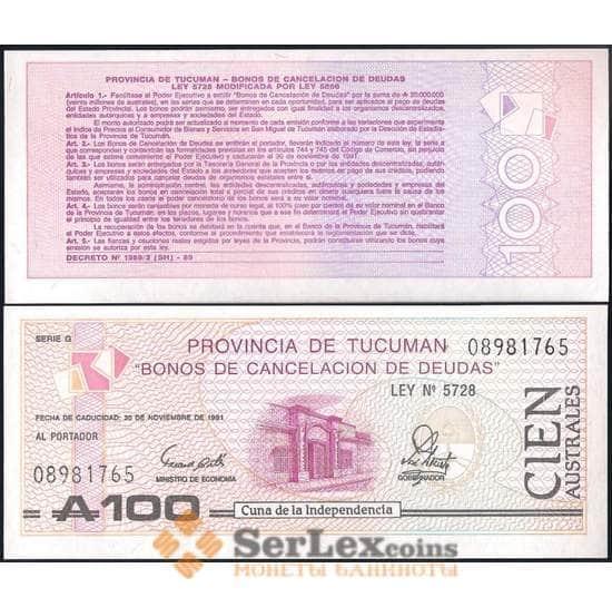 Аргентина 100 Аустраль 1991 PS2715 UNC  арт. 29095