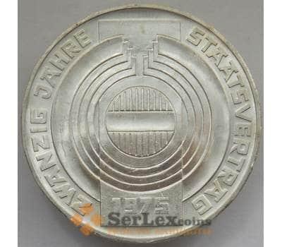 Австрия 100 шиллингов 1975 КМ2924 UNC Серебро Декларация (J05.19) арт. 14867