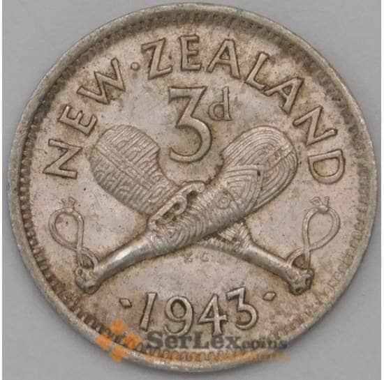Новая Зеландия 3 пенса 1943 КМ7 AU арт. 22778