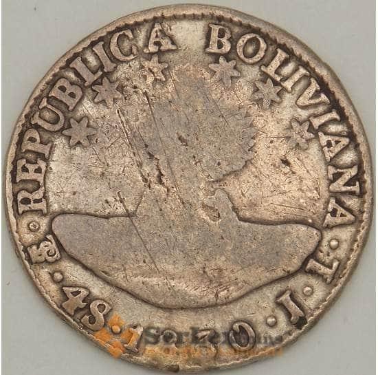Боливия 4 соль 1830 КМ96.а.1 F Серебро (n17.19) арт. 21550