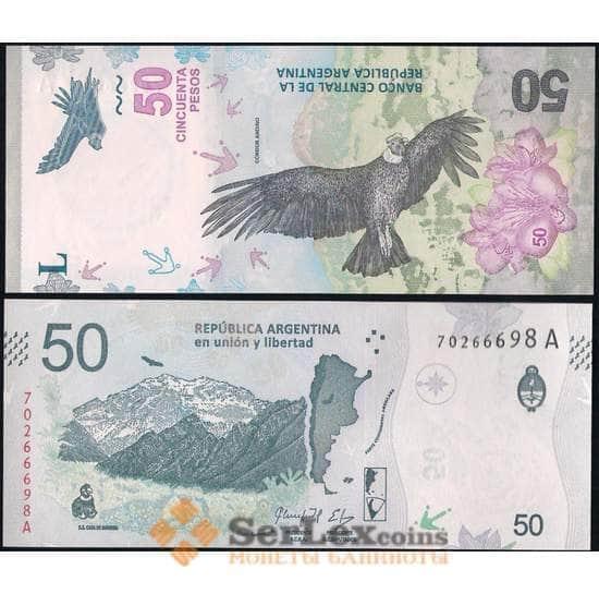 Аргентина 50 песо 2018 UNC Андский кондор арт. 13592