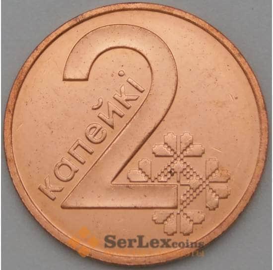Беларусь 2 копейки 2009 КМ562 UNC арт. 22233