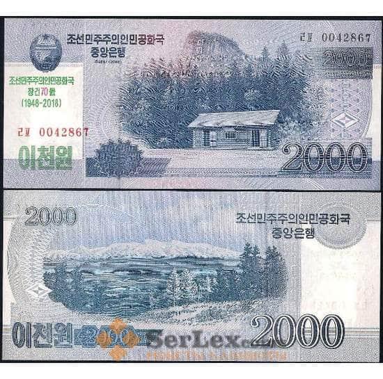 Северная Корея 2000 вон 2018 70 лет Независимости UNC арт. 17558