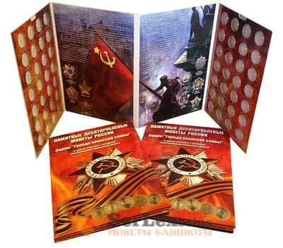 Альбом-коррес Альбоммонет для стальных 10 рублевых монет арт. А00092