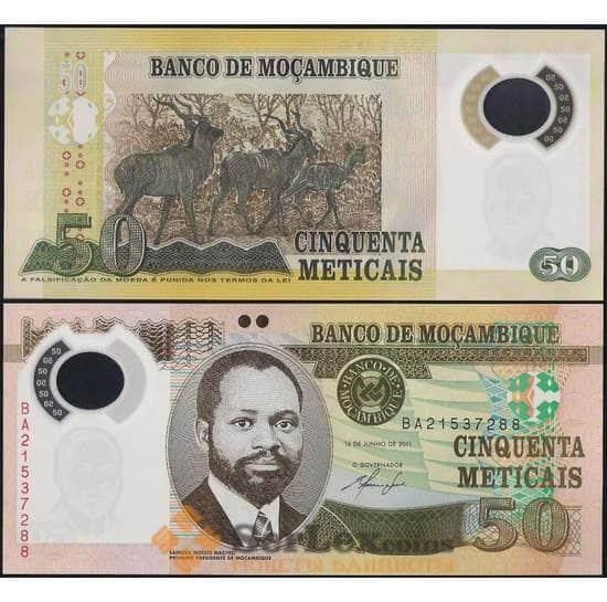 Мозамбик 50 метакал 2011 Р150 UNC арт. 7434