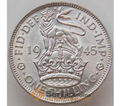 Великобритания 1 шиллинг 1945 КМ853 aUNC арт. 12983