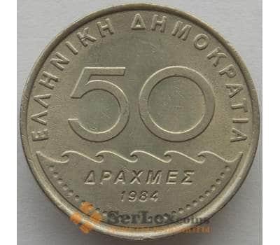 Греция 50 драхм 1984 КМ134 AU (J05.19) арт. 15271