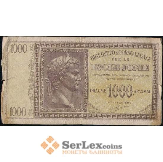 Греция 1000 драхм 1941 РМ17 F арт. 23188