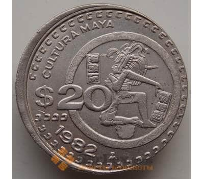Мексика 20 песо 1982 КМ486 AU Брак смещение штемпеля арт. 14201